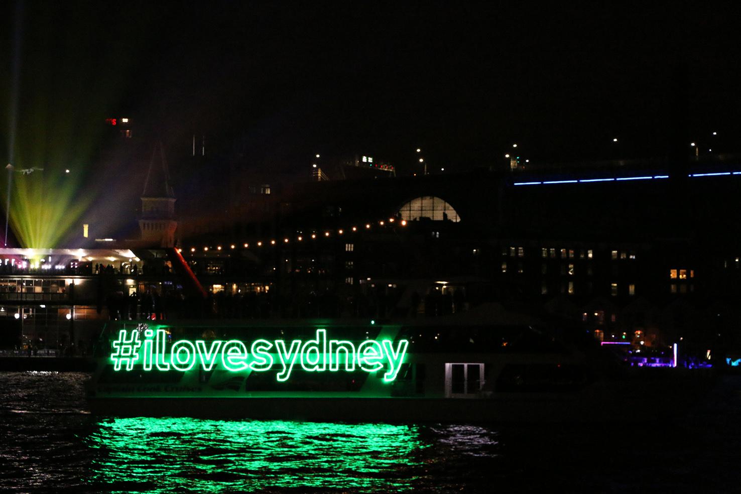 Sydney Vivid Festival Taku TV Pitch